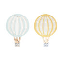 Little Lights Hot Air Balloon Lampe Nachtlicht...